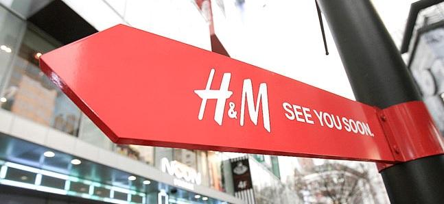 HyM estrategia empresarial en moda low cost