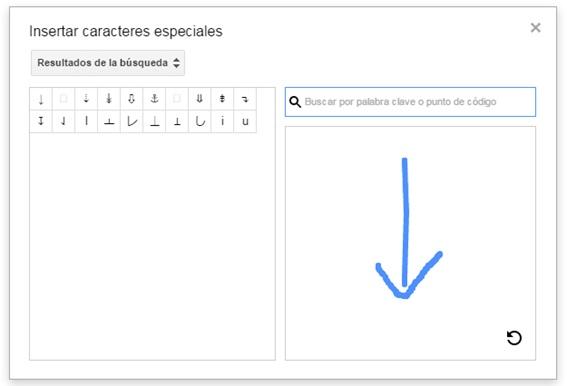 Google Docs insertar simbolos especiales